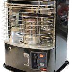 la mejor estufa parafina electronica se apaga sola