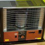 la mejor estufa parafina funcionamiento